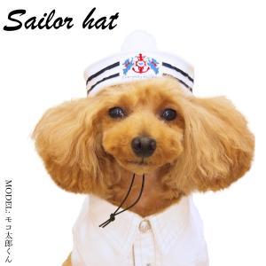 犬 帽子 セーラー ハット マリン 水兵 コスプレ 小型犬 撮影 夏 セーラー  紫外線対策 熱中症予防