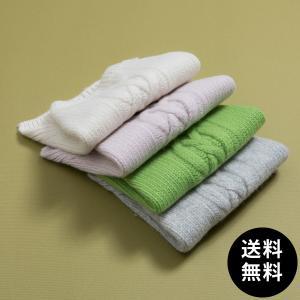 SALE20%OFF louisdog(ルイスドッグ)Cable Cashmere Blend Sweater S,SM,M,Lサイズ ゆうパケット送料無料|ykozakka