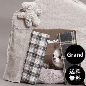 louisdog(ルイスドッグ) Peakaboo/Alvin Grand 送料無料 ykozakka