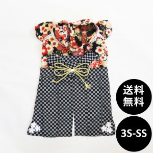 Lulu doll(ルルドール) 袴男子 3Sサイズ SSサイズ 送料無料|ykozakka