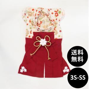 Lulu doll(ルルドール) 袴女子 3Sサイズ SSサイズ 送料無料|ykozakka