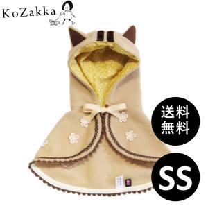 30%OFF Lulu doll(ルルドール) いのししケープ SSサイズ 送料無料|ykozakka