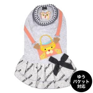 LunaBlue(ルナブルー)BARKLENCIAGA DOG DRESS バークレンシアガドッグドレス XS, S, M, L, XLサイズ ゆうパケット送料無料 ykozakka