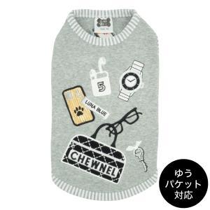 LunaBlue(ルナブルー)MY CHEWNEL BAG TANK マイ チュウネル バッグ タンク ゆうパケット送料無料|ykozakka