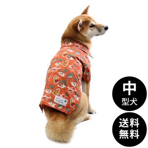 Mandarine brothers(マンダリンブラザーズ)ALOHA SHIRTS  XL,XXLサイズ 送料無料|ykozakka