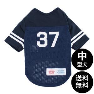 WEB SALE 30%OFF Mandarine brothers(マンダリンブラザーズ)AMERICAN FOOTBALL SHIRTS XL,XXL,3Lサイズ 送料無料|ykozakka