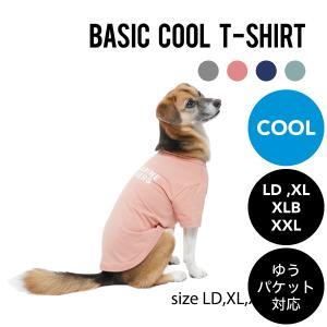 Mandarine brothers(マンダリンブラザーズ)BASIC COOL T-SHIRT ベーシッククールTシャツ LD ,XL ,XLB ,XXLサイズ ゆうパケット対応(2個まで)|ykozakka