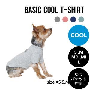 Mandarine brothers(マンダリンブラザーズ)BASIC COOL T-SHIRT ベーシッククールTシャツ S ,M ,MD ,MI ,Lサイズ ゆうパケット対応(2個まで)|ykozakka