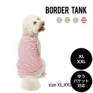 Mandarine brothers(マンダリンブラザーズ)BORDER TANK ボーダータンク XL ,XXLサイズ ゆうパケット対応(2個まで)|ykozakka