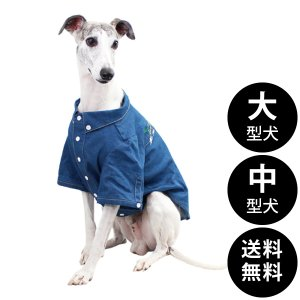 WEB SALE 50%OFF Mandarine brothers(マンダリンブラザーズ)DENIM SHIRTS XL,XXL,3L,4Lサイズ 送料無料|ykozakka