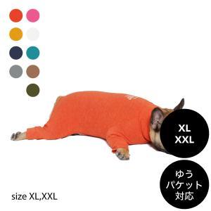Mandarine brothers(マンダリンブラザーズ )SKIN TIGHT SUITS XL, XXLサイズ ゆうパケット送料無料|ykozakka