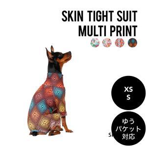 Mandarine brothers(マンダリンブラザーズ)SKIN TIGHT SUIT MULTI PRINT スキンタイトスーツマルチプリント XS ,Sサイズ  ゆうパケット対応(3個まで)|ykozakka