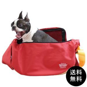 WEB限定販売 Mandarine brothers(マンダリンブラザーズ)SLEEVE SHOULDER BAG 送料無料|ykozakka