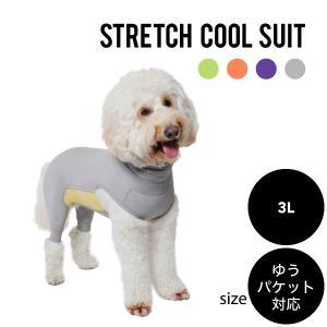 Mandarine brothers(マンダリンブラザーズ)STRETCH COOL SUIT ストレッチクールスーツ 3Lサイズ  ゆうパケット対応(1個まで)|ykozakka