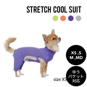 Mandarine brothers(マンダリンブラザーズ)STRETCH COOL SUIT ストレッチクールスーツ XS ,S ,M ,MDサイズ  ゆうパケット対応(2個まで) ykozakka