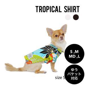 Mandarine brothers(マンダリンブラザーズ)TROPICAL SHIRT トロピカルシャツ S ,M ,MD ,Lサイズ ゆうパケット対応(1個まで)|ykozakka