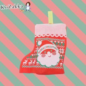 サンタセット 犬 おやつ クリスマス|ykozakka