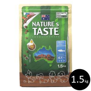 ネイチャーズテイスト フィッシュ 1.5kg NATURE'S TASTE ドッグ フード ドライ エミュー オイル オーストラリア|ykozakka