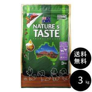 ネイチャーズテイスト ラム&ダック 3kg NATURE'S TASTE ドッグ フード ドライ エミュー オイル オーストラリア|ykozakka