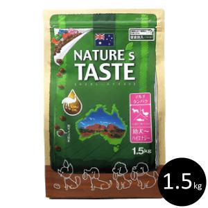 ネイチャーズテイスト ラム&ダック&フィッシュ 1.5kg ハイエナジー 幼犬 NATURE'S TASTE ドッグ フード ドライ エミュー オイル オーストラリア|ykozakka
