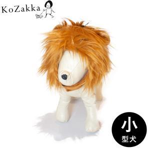 ペット アニマルキャップ ライオン S 犬 猫 いぬ イヌ ねこ ネコ ハロウィン イベント 変身|ykozakka