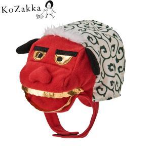 40%OFF Everydayholiday 獅子舞 被り帽子 Sサイズ|ykozakka