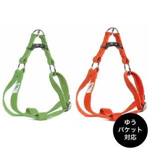 earthdog(アースドッグ) solid hemp step-in harnesses Sサイズ 小型犬用 中型犬用|ykozakka