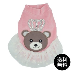 Sparkling DOG(スパークリングドッグ)QUEEN BEAR DRESS/BABY PINK ゆうパケット送料無料 ykozakka