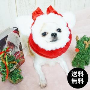 犬 猫 ペット x'mas クリスマス サンタクロース GODPIVA Nyao!サンタスヌード SWEETPIVA スウィートピバ ゴッドピバ ネコミミ 猫耳 猫ミミ ねこみみ|ykozakka