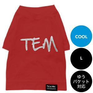 Toi Et Moi(トワエモア)TEMラグランTシャツ XS,S,M,Lサイズ ゆうパケット送料無料|ykozakka