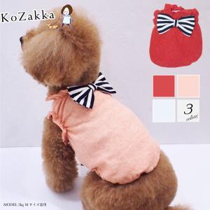 Toi et Moi トワエモア バルーン ニット 犬 猫 ペット 服 セーター|ykozakka