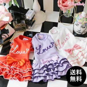 SALE20%OFF WOOFLINK(ウーフリンク)LOVE MY DAILY DRESS 2, 3, 4, 5号 ゆうパケット送料無料|ykozakka