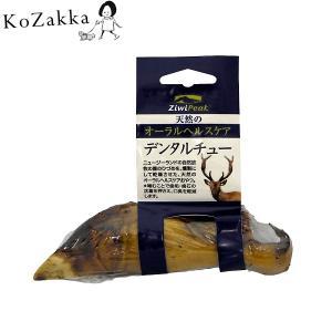 ジウィピーク デンタルチュー ziwipeak 天然のオーラルヘルスケア|ykozakka