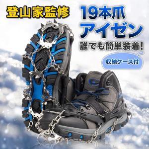 【 初心者向き 簡単装着 】  初心者でも簡単に装着できる設計でありながら、冬の低山や夏の雪渓歩行に...