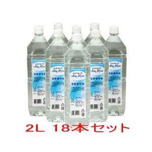 蒸留水 ピュアウォーターJYOURYU 2L x18本(9x2)(賞味期限5年)!