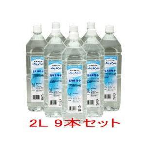 蒸留水 ピュアウォーターJYOURYU 2リットルX9本(賞味期限5年)(保存水)!