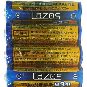 アルカリ 単3 電池 4本入りパック