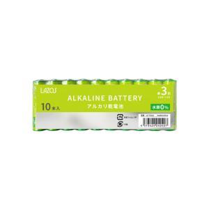 アルカリ単3電池10本入りパック