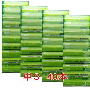 電池 単3 アルカリ 40本セット 電池パック