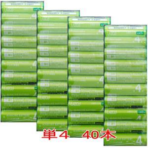 電池 単4 アルカリ 単4電池 40本セット 電池パック