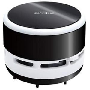 マクロス 小型クリーナー 卓上掃除機 ポケクリーン 《ブラック》 MCZ-161BK (定形外郵便、代引不可、送料別商品)|yleciel