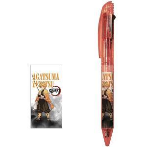 鬼滅の刃 3色ボールペン 我妻善逸(定形外郵便、代引不可、送料別商品) yleciel