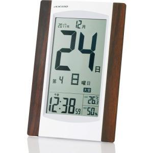 アデッソ 壁掛け時計 デジタル日めくり 電波時計 置き掛け兼用 シルバー 電池式 アラーム カレンダー KW9256 (送料別商品) yleciel