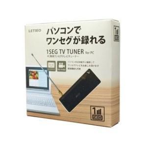 USBワンセグチューナー LT-DT306BK ブラック . :4562111583774:うめの ...