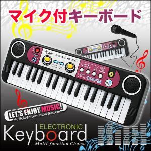 ラジオも聞ける! 一台でとことん音楽で遊んじゃおう! マイク付キーボード 37鍵22音色(送料別商品)|yleciel