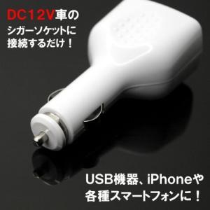 急速充電 4ポートUSBカーチャージャー 12V車専用 2.1A出力 iPhone、スマホ、他USB対応機器の充電に の商品画像|ナビ