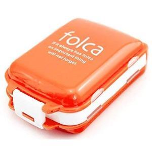 3段分割 ピルケース 《オレンジ/ホワイト》 薬入れ 携帯ケース 収納ケース(定形外郵便、代引不可、送料別商品)|yleciel