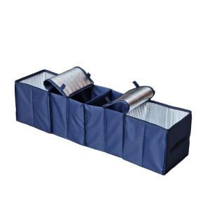 折り畳み式 保温保冷 車用収納ボックス トランクボックス 収納バッグ(送料別商品) yleciel