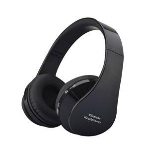 超高音質 無線 HQヘッドフォン 《ブラック》 Bluetooth マイク搭載 折りたたみ 音漏れ防止(送料別商品)|yleciel