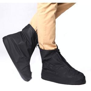 防水 レイン シューズカバー 《Lサイズ》 靴カバー 梅雨対策 男女兼用(定形外郵便、代引不可、送料別商品) yleciel